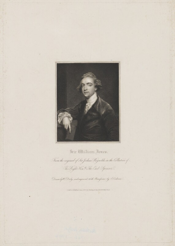 Sir William Jones, by John Cochran, published by  Harding & Lepard, after  William Derby, after  Sir Joshua Reynolds, published 1 January 1832 (1767-1769) - NPG D36734 - © National Portrait Gallery, London