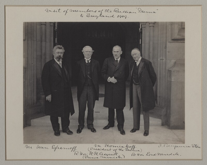 'Visit of Members of the Russian Duma to England, 1909', by Sir (John) Benjamin Stone, 22 June 1909 - NPG x135578 - © National Portrait Gallery, London