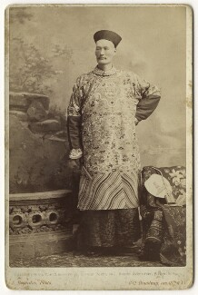 Chang Woo Gow (Chang Yu Sing), by Abraham Bogardus - NPG x128291