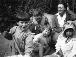 Christopher Strachey; Pippa Strachey; (Joan) Pernel Strachey; and 2 other children, by Ray Strachey - NPG x88551