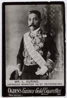 Shin'ichiro Kurino, published by Ogden's - NPG x136618