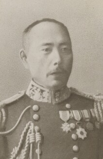 Kamimura Hikonojo, by Unknown photographer - NPG P1700(73a)
