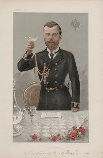 Nicholas II, Emperor of Russia ('Sovereigns. No. 23.'), by Jean Baptiste Guth ('GUTH') - NPG D44878