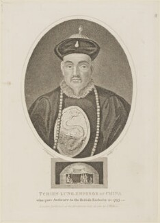 Qianlong, by John Chapman, published by  John Wilkes, after  William Alexander - NPG D15355