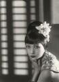 Anna May Wong, by Paul Tanqueray - NPG x180241