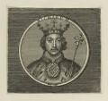 King Richard II, by Hall - NPG D23720