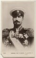 Ferdinand I, Tsar of Bulgaria, published by Rotary Photographic Co Ltd - NPG x36260