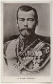 Nicholas II, Emperor of Russia, by Unknown photographer - NPG x131646