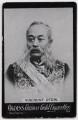 Otori Keisuke, published by Ogden's - NPG x136616