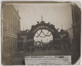 'Farmers' Arch, Port Hope, C.W., erected in honour of H.R.H. Prince of Wales', by Ebenezer Elijah Henry - NPG x136864