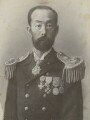 Admiral Togo, by Unknown photographer - NPG P1700(74b)