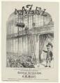 Rosa Richter; William Leonard Hunt; George Leybourne, published by Charles Sheard, after  Unknown artist - NPG D42765