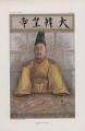 Emperor Gwangmu of Korea