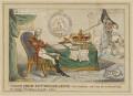 Porro Unum Est Necessarium (Arthur Wellesley, 1st Duke of Wellington; King George IV), by Thomas Howell Jones - NPG D46055